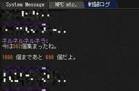 20151022021123.jpg