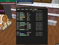 20141029215508.jpg